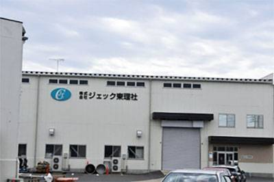 株式会社 ジェック東理社