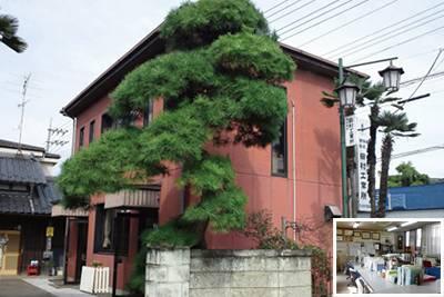 株式会社田村工業所