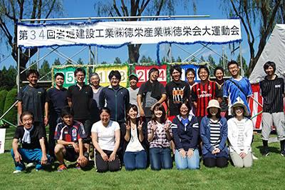 社員、パートナーのそれぞれの家族や友人も参加する運動会が毎年開催されている