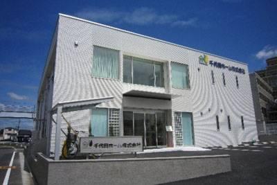 千代田ホーム株式会社