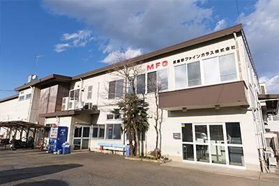 武蔵野ファインガラス株式会社