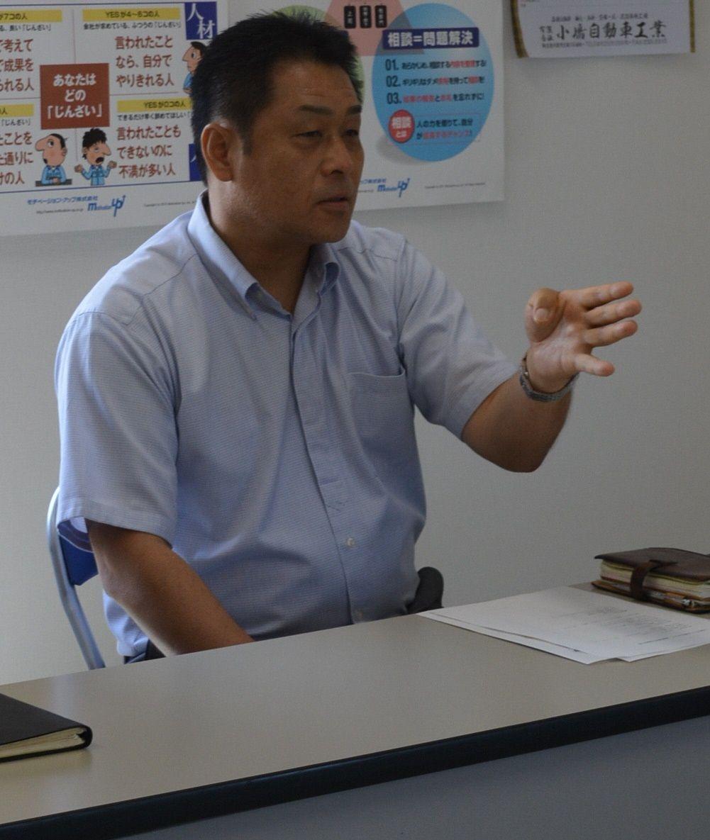 代表取締役 永島明さん
