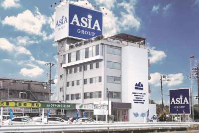 アジアグループ (株式会社アジアホールディングス)