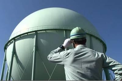 武州ガス株式会社