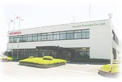 本田金属技術株式会社