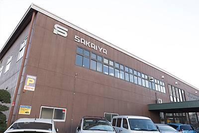 株式会社サカイヤ