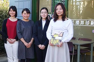 株式会社櫻井印刷所